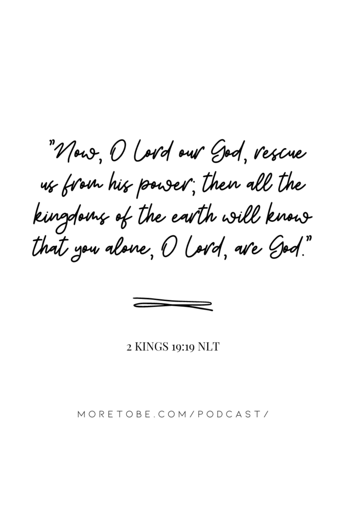 Bible Quote 1